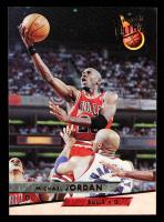 Michael Jordan 1993-94 Ultra #30 at PristineAuction.com