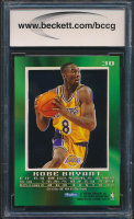 Kobe Bryant 1996-97 E-X2000 #30 RC (BCCG 9) at PristineAuction.com