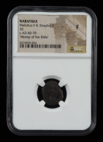 """Money of the Bible"" Malichus II & Shaqilat II c.A.D. 40-70 Ancient Nabatea AE Coin (NGC Fine) at PristineAuction.com"
