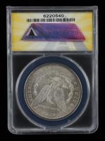 1898-O Morgan Silver Dollar (ANACS MS62) at PristineAuction.com