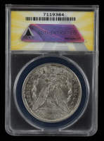 1921 Morgan Silver Dollar (ANACS MS63) at PristineAuction.com