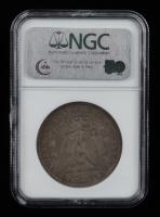 1888-O Morgan Silver Dollar, VAM-21 Oval O Top 100 (NGC AU55) (See Description) at PristineAuction.com