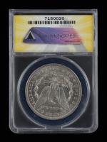 1887 Morgan Silver Dollar (ANACS MS63) at PristineAuction.com