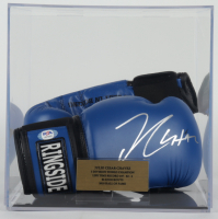 Julio Cesar Chavez Signed Ringside Boxing Glove with Display Case (PSA COA) at PristineAuction.com