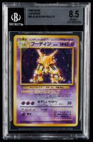Alakazam 1996 Pokemon Base Japanese #65 Holo (BGS 8.5) at PristineAuction.com