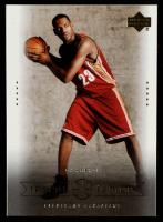 LeBron James 2003 Upper Deck LeBron James Box Set #14 On Parade at PristineAuction.com