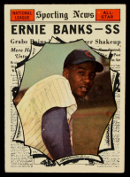 Ernie Banks 1961 Topps #575 All-Star at PristineAuction.com