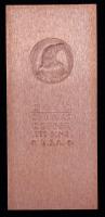 2010 One Kilo .999 Fine Copper Bullion Bar at PristineAuction.com