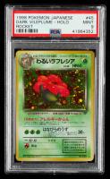 Dark Vileplume 1998 Pokemon Japanese Team-Rocket #45 HOLO (PSA 9) at PristineAuction.com