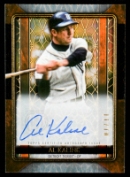 Al Kaline 2020 Topps Tribute Iconic Perspectives Autographs #IPAK #11/70 at PristineAuction.com