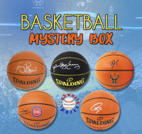 Schwartz Sports Signed Basketball Mystery Box - Series 23 (Limited to 100) (Pristine Exclusive Edition) at PristineAuction.com