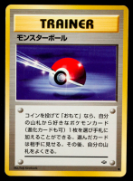 Trainer 1996 Pokemon Jungle Japanese #64 at PristineAuction.com