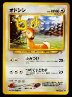 Stantler 1996 Pokemon Neo Genesis Japanese #234 at PristineAuction.com