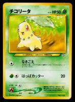 Chikorita 1996 Pokemon Neo Genesis Japanese #152 at PristineAuction.com