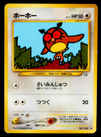 Hoothoot 1996 Pokemon Neo Genesis Japanese #163 at PristineAuction.com