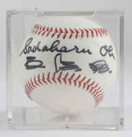 Sadaharu Oh Signed Baseball With Display Case (Beckett LOA & Marshall LOA) at PristineAuction.com