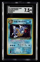 Dark Gyarados 1997 Pokemon Rocket Gang Japanese #130 HOLO R (SGC 7.5) at PristineAuction.com