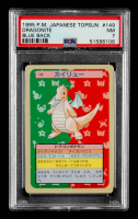 Dragonite 1997 Pokemon Topsun Blue Backs #149 (PSA 7) at PristineAuction.com