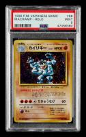 Machamp 1996 Pokemon Base Japanese #68 HOLO R (PSA 9) at PristineAuction.com