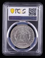 Mint Error - 1884-O Morgan Silver Dollar, Obverse Laminated Planchet (PCGS AU55) at PristineAuction.com