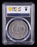Mint Error - 1901-O Morgan Silver Dollar, Obverse Laminated Planchet (PCGS MS62) at PristineAuction.com