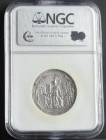 """Money of the Bible""  Antiochus VII (138-129 B.C.) Ancient Seleukid Kingdom, Greek-Syria AR Tetradrachm (NGC AU) at PristineAuction.com"