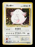 Chansey 1999 Pokemon Base Set Rare Japanese #113 Holo at PristineAuction.com