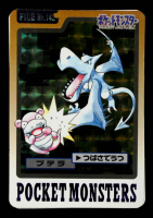 Aerodactyl 1997 Pokemon Carddass Pocket Monsters #142 Prism at PristineAuction.com