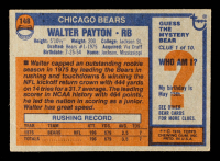 Walter Payton 1976 Topps #148 RC at PristineAuction.com