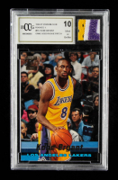 Kobe Bryant 1996-97 Stadium Club Rookies 1 #R12 with Game-Used Rookie Patch (BCCG 10) at PristineAuction.com