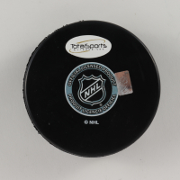 Bryan Rust Signed Penguins Logo Hockey Puck (TSE Hologram) at PristineAuction.com