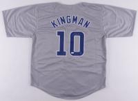 """Dave Kingman Signed Jersey Inscribed """"442 HR"""" & """"Kong"""" (JSA Hologram) at PristineAuction.com"""