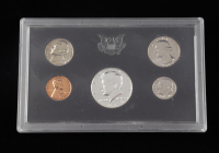 1968-S U.S. Proof Set with (5) Coins at PristineAuction.com