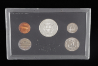 1969-S U.S. Proof Set with (5) Coins at PristineAuction.com