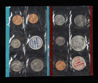 1968 U.S. Mint Uncirculated Coin Set with (10) Coins at PristineAuction.com