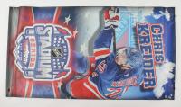 "Chris Kreider Signed Rangers ""2014 Stadium Series"" 27x50 Banner (Kreider COA) at PristineAuction.com"