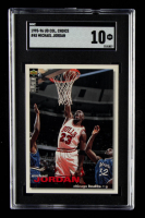 Michael Jordan 1995-96 Collector's Choice #20 French (SGC 10) at PristineAuction.com