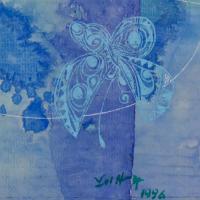 "Lu Hong Signed ""Haiku III - Autumn (1997)"" 34x28 Custom Framed Original Mixed Media Painting at PristineAuction.com"