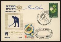 Gordie Howe Signed 1961 Envelope (JSA COA) (See Description) at PristineAuction.com