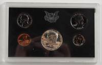 1969 United States Mint Proof Unopened Set of (5) Coins at PristineAuction.com