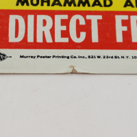 Muhammad Ali & Joe Frazier 14x22 Original 1971 Heavyweight Championship Fight Poster (See Description) at PristineAuction.com
