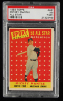 Mickey Mantle 1958 Topps #487 All-Star (PSA 7) (MC) at PristineAuction.com