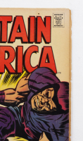 """1968 """"Captain America: Target: The Trapster!"""" Issue #108 Marvel Comic Book at PristineAuction.com"""