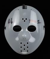 "Ari Lehman Signed ""Friday the 13th"" Mask Inscribed ""Jason 1"" (JSA COA) at PristineAuction.com"