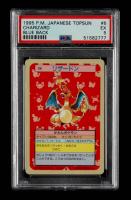 Charizard 1996 Pokemon Topsun Japanese #6 Blueback Error (PSA 5) at PristineAuction.com