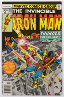 """1977 """"The Invincible Iron Man: Thunder Over Long Island"""" Issue #103 Marvel Comic Book at PristineAuction.com"""