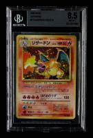 Charizard 1996 Pokemon Base Japanese #6 Holo (BGS 8.5) at PristineAuction.com