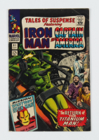 """Vintage 1966 """"Iron Man & Captain America"""" Issue #81 Marvel Comic Book (See Description) at PristineAuction.com"""