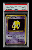 Hypno 1997 Pokemon The Mystery of the Fossils Japanese #97 Holo (PSA 10) at PristineAuction.com