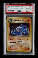 Dark Machamp 1997 Pokemon Rocket Gang Japanese #68 Holo (PSA 10) at PristineAuction.com